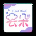 云朵阅读(暂无资源)