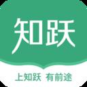 知跃(暂无资源)