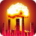 粉碎城市模拟器